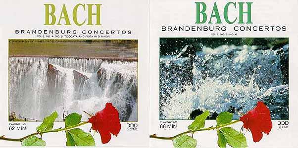 скачать бранденбургские концерты баха